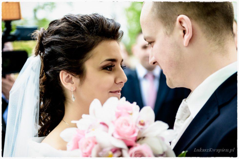 Dorota i Konrad – zapowiedź | fotograf Warszawa